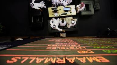 """انخفاض أرباح """"سوق دبي المالي"""" 52% لـ49 مليون ريال"""