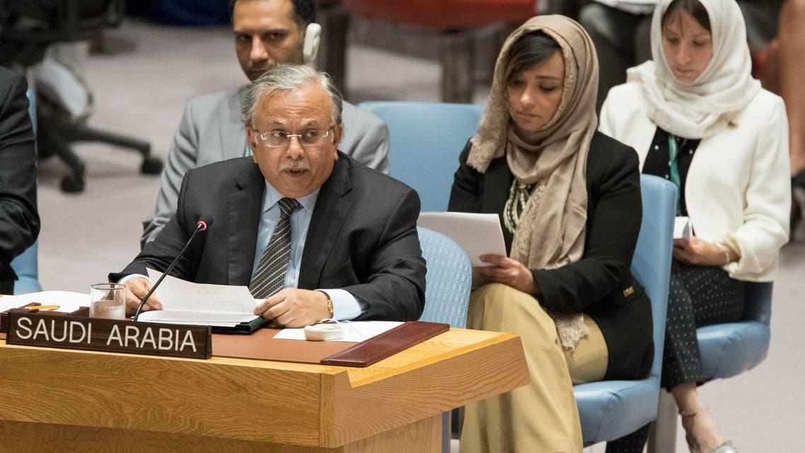 KSA @ UN