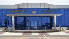 بلبلة وصدام بمطار الخرطوم.. هذا لغز فرار مسافرين!