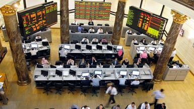 هكذا تم تقييم إميرالد العقارية لطرح 28% من أسهمها في بورصة مصر