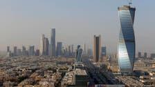 سعودی عرب : سرکاری اداروں کے اخراجات پر نظر رکھنے کے لیے نئے دفتر کا قیام