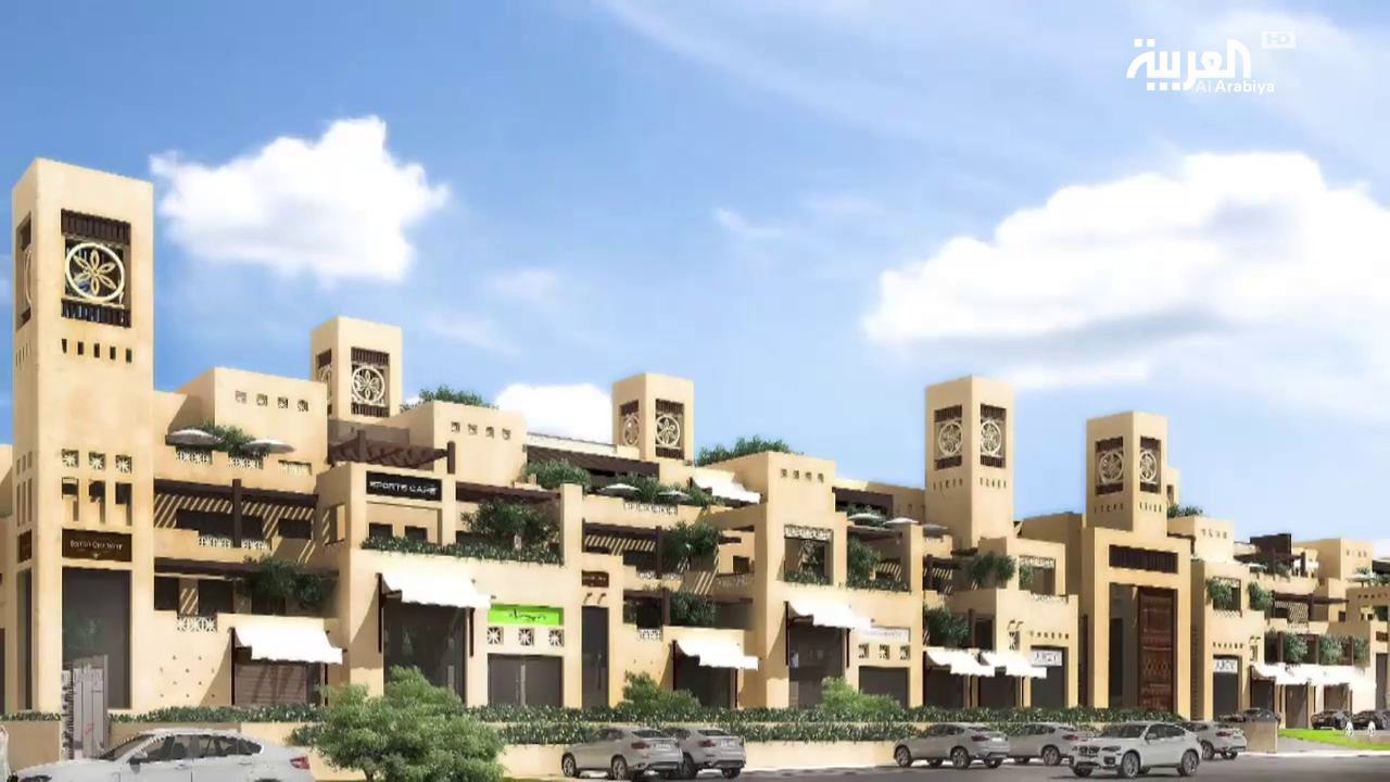 Underwriting begins for 70% of MEFIC REIT units in Saudi Arabia