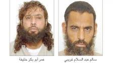 بطلب أميركي.. معتقلان سابقان بغوانتانامو يصلان ليبيا