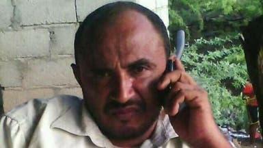 اليمن.. مقتل تربوي بالتعذيب الوحشي في سجون الحوثي