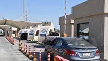 سعودی عرب اور بحرین کے درمیان پاسپورٹ کنٹرول پوائنٹس کا انضمام