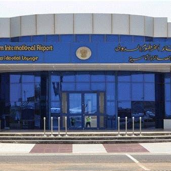 """صحيفة """"السوداني"""": ضبط شحنة أسلحة بمطار الخرطوم قادمة من أديس أبابا"""