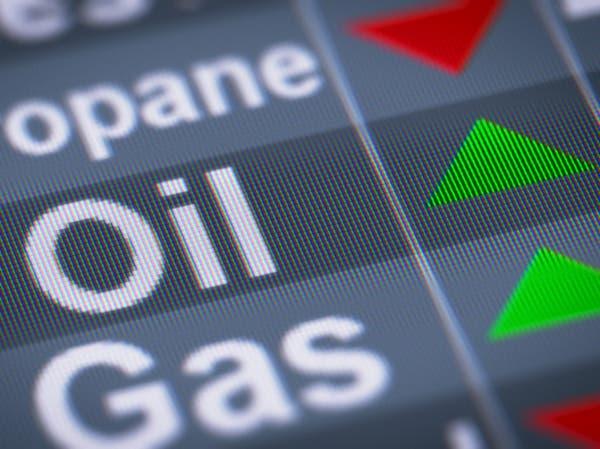 مراهنات صناديق التحوط لاتجاه النفط تخطئ 7 مرات في 9 أسابيع