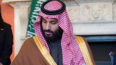 محمد بن سلمان: نعمل على تحقيق 90% من قدراتنا الاقتصادية