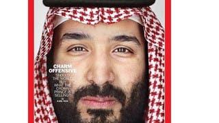 محمد بن سلمان: إيران لها يد بكل مشاكل الشرق الأوسط