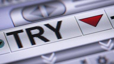 الليرة التركية تهبط لمستوى قياسي وسط مخاوف بشأن الفائدة