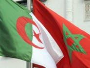 توتر جديد بين الجزائر والمغرب بشأن الصحراء الغربية