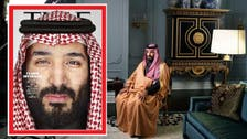 Saudi Crown Prince: Iran is the cause of problems in the Middle East