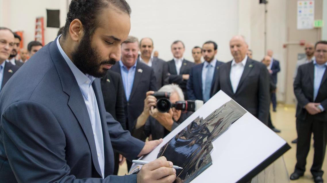 محمد بن سلمان يوقع