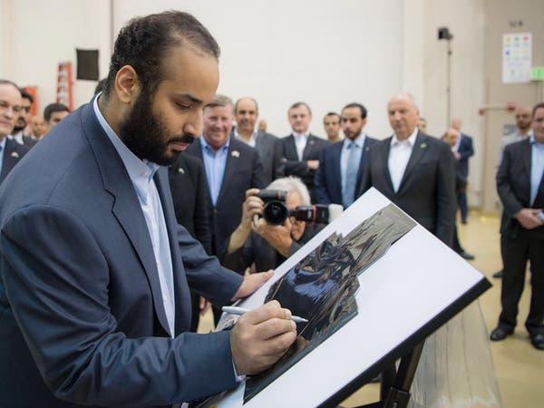 """شاهد ماذا كتب محمد بن سلمان على """"القمر السعودي"""""""