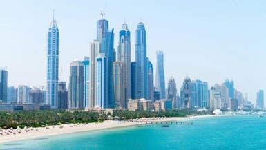 7.8 مليار درهم تصرفات عقارات دبي في أسبوع