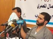 أصيب بالشلل.. يمني يحكي تفاصيل تعذيب مرعبة بسجون الحوثي