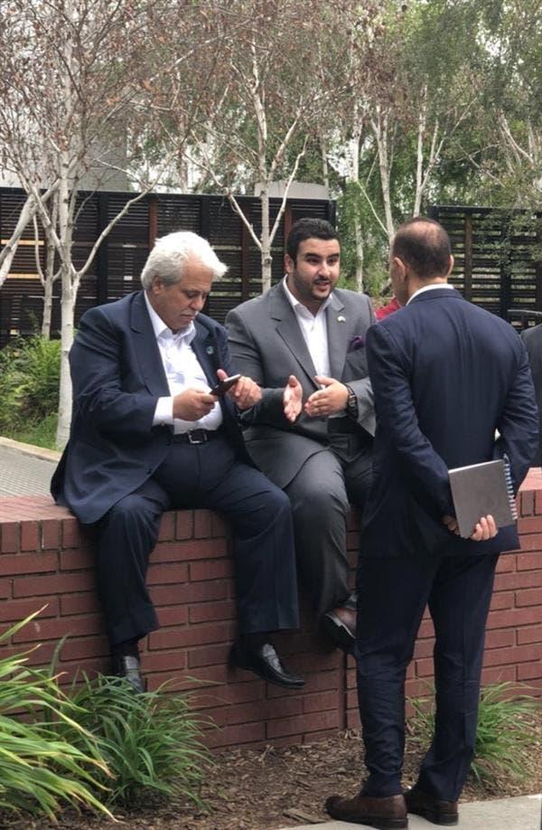 الأمير خالد بن سلمان في حديقة غوغل