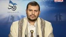 حوثی لیڈر نے قبائل کےنوجوانوں کو 'خائن' قرار دیا