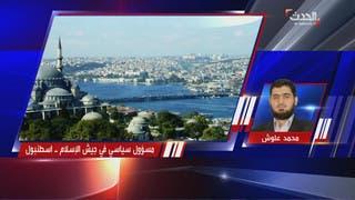 جيش الإسلام ينفي تقدم النظام في دوما