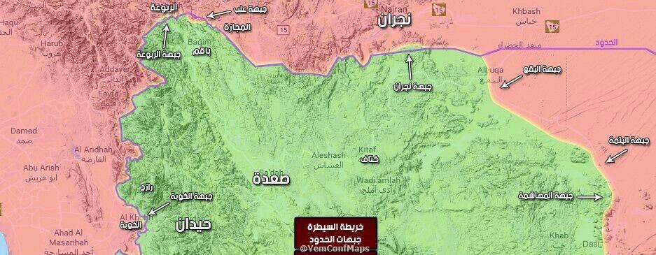الجبهات التي يخوض فيها الجيش الوطني اليمني بدعم التحالف لتضييق الخناق على صعدة