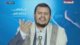 زعيم الحوثيين يصف قبائل اليمن بالخائنين