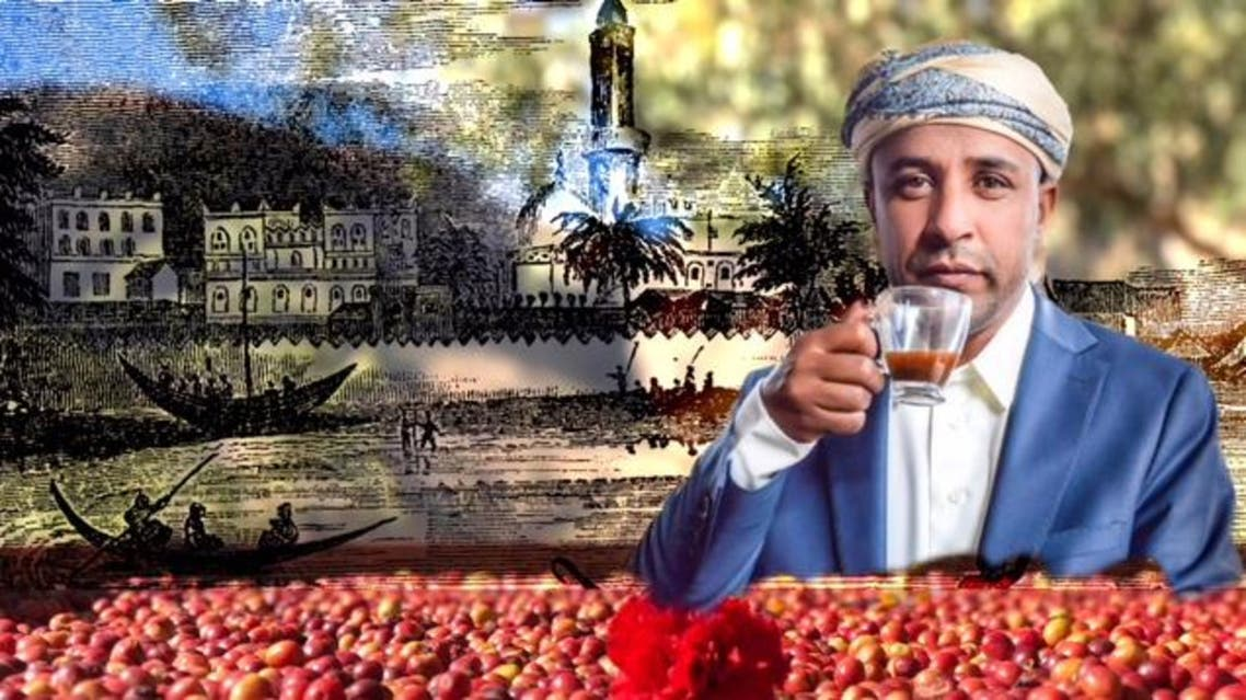 القهوة في اليمن