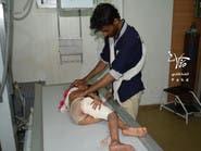 تقرير:3306 انتهاكات حوثية لمدنيين بذمار العام الماضي