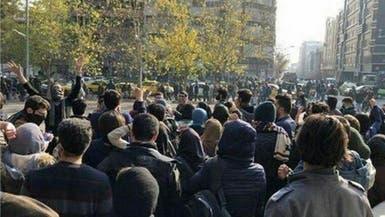 نائب رئيس برلمان إيران: سبب الاحتجاجات صراع الأجنحة
