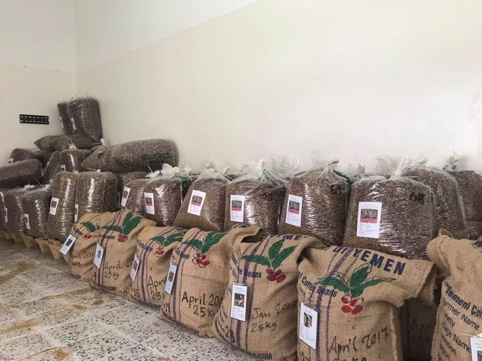 قهوة معدة للتصدير