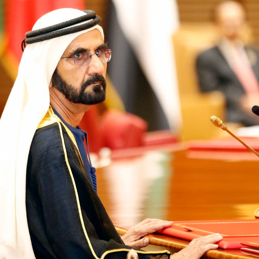 UAE announces new cabinet, federal government structure