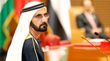 Dubai ruler invites citizen ridiculed on radio show to UAE cabinet meeting
