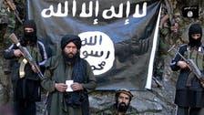 افغانستان : فضائی حملے میں داعش کا سرکردہ کمانڈر ہلاک