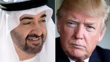 اماراتی ولی عہد عنقریب واشنگٹن میں ٹرمپ سے ملاقات کریں گے