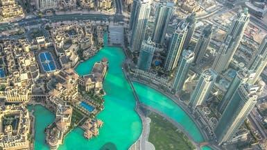 كيف ينظر الأثرياء لمستقبل استثماراتهم في منطقة الخليج؟