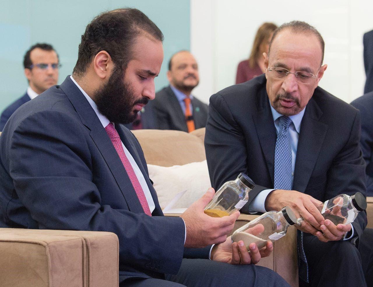 محمد بن سلمان أرامكو
