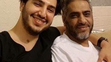 بالصور.. ابن فضل شاكر ينشر وثيقة براءة والده