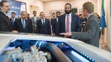 ولي العهد السعودي يزور مقر أرامكو في هيوستن الأميركية