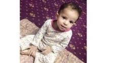 Toddler in Saudi Kharj city slips into coma, following assault by Ethiopian maid