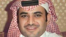 Saud Qahtani: Trial likely soon in Qatar-Libya plot to assassinate King Abdullah