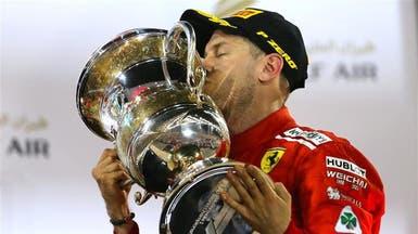 فيتيل بطلا لجائزة البحرين الكبرى للفورمولا
