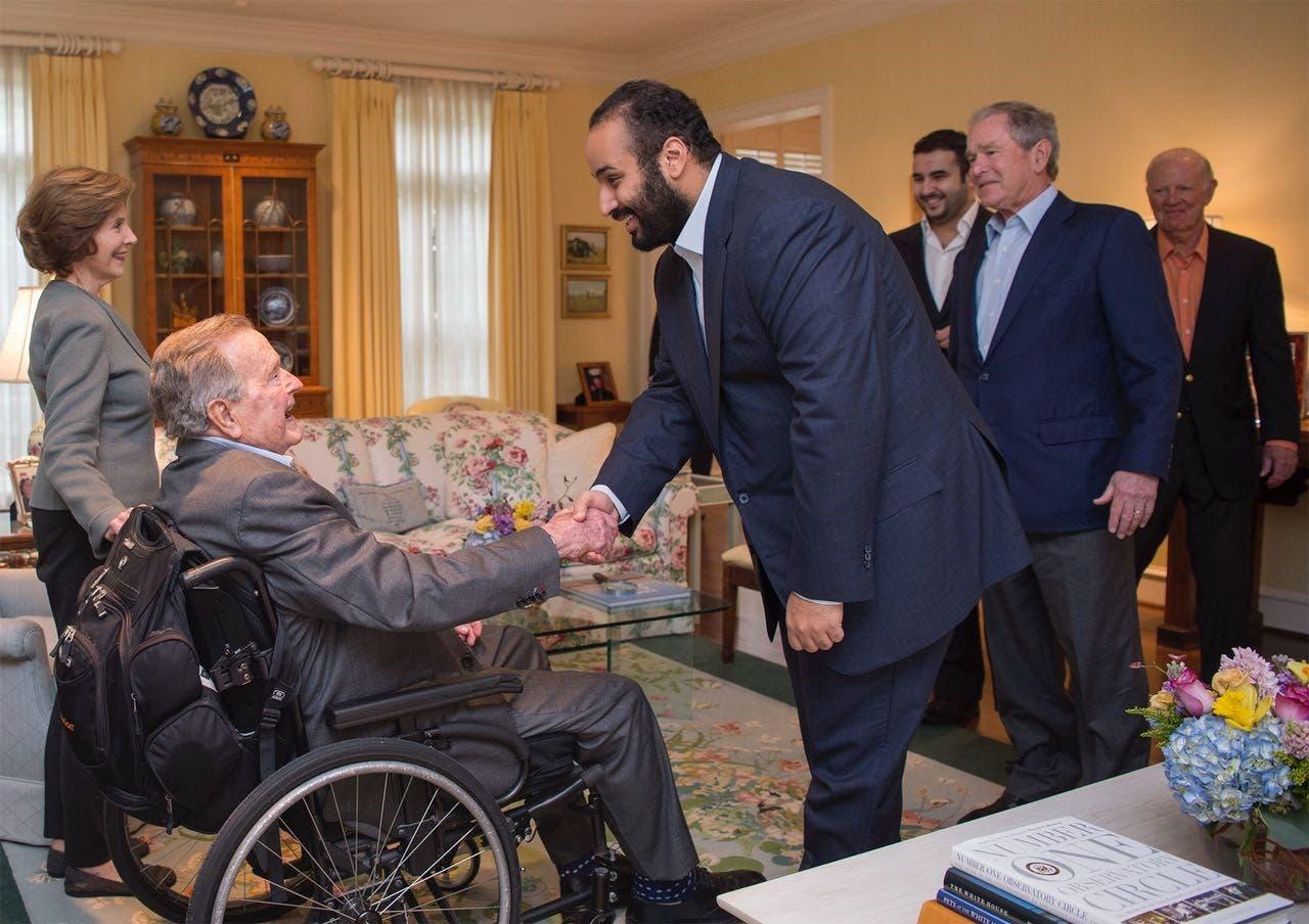 Saudi Crown Prince greets Bush Senior