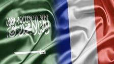 80 شركة فرنسية باستثمارات متنوعة داخل السعودية