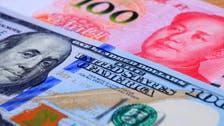 37 تريليون دولار أصول المؤسسات المالية بالصين
