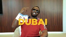 Sean 'Diddy' Combs shares his Dubai experience, love for the city on Instagram