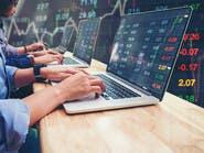 3 عوامل تحدد اتجاه أسواق المال في 2020