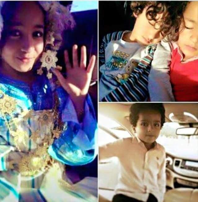 خطف الأطفال - ليبيا