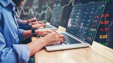 غولدمان ساكس: الدخول القوي للأفراد فاقم من تقلبات الأسهم