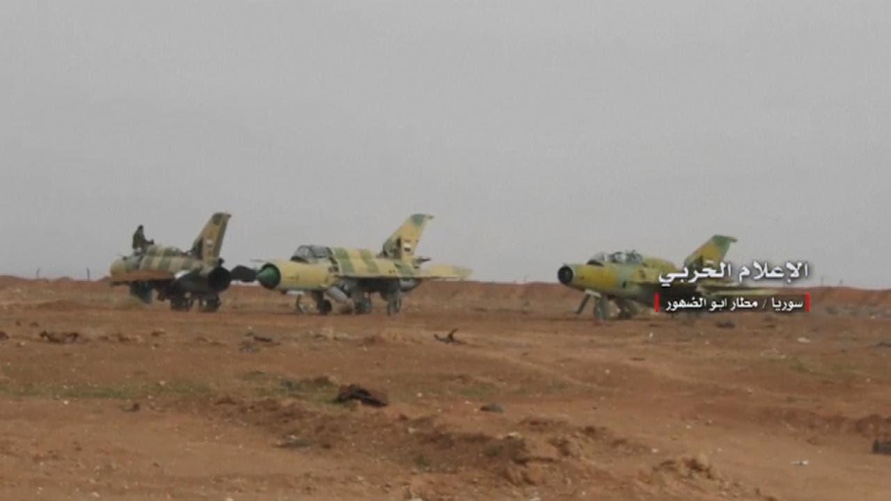 مطار تيفور العسكري السوري