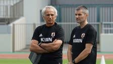 نيشينو يتولى تدريب منتخب اليابان