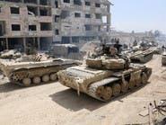 إعلام النظام: رهائن ومسلحون من المعارضة يغادرون دوما